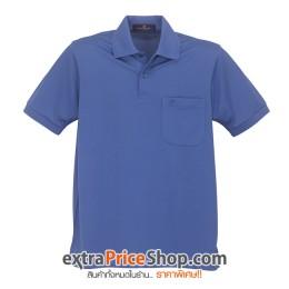 เสื้อโปโลสีน้ำเงิน